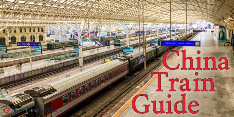 China train guide for 2019