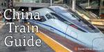 China train guide 2020
