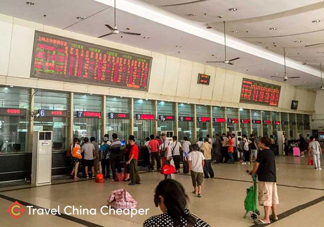 China train station ticket hall