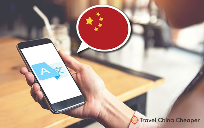 Use translation apps on your phone in China