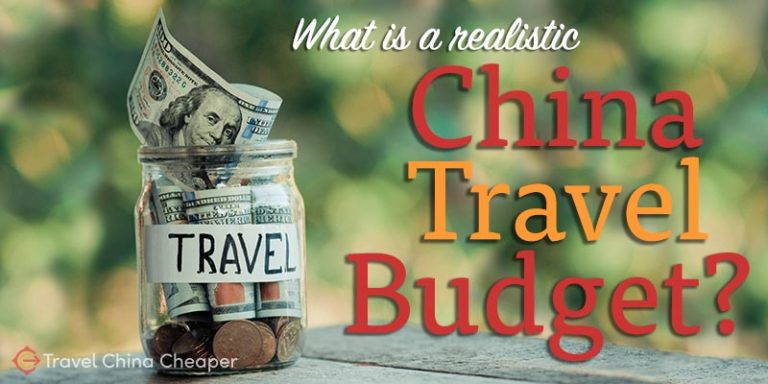 What is a realistic China travel budget?