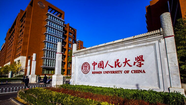 Teach English at a university in China