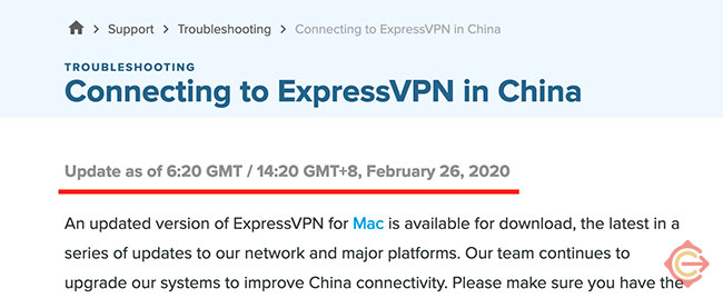 China VPN status page for ExpressVPN