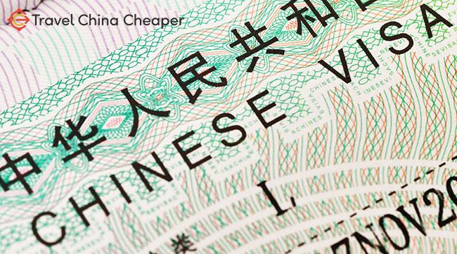 2020 China visa guide