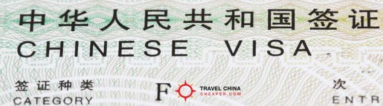 How to get a Chinese Visa Explained