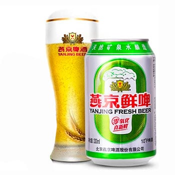 Yanjing beer, known in Chinese as 燕京啤酒