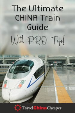 Save this article about China trains on Pinterest