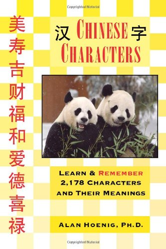 Remember Chinese Characters and their Meanings