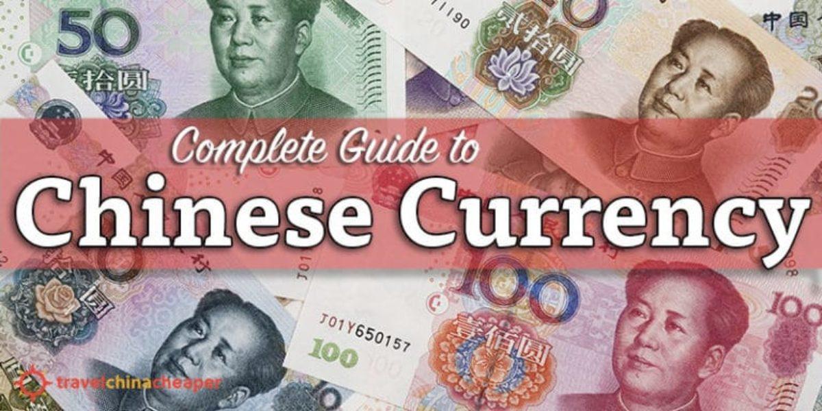 Exchange Avoid Fake Chinese Rmb
