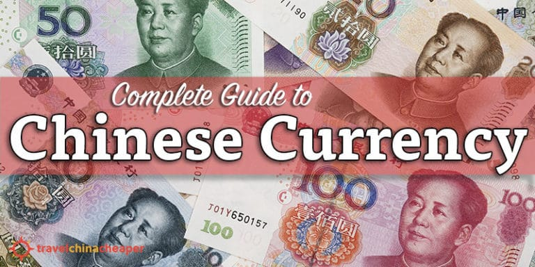 Guide to Chinese Currency; how to use, exchange and identify fake Chinese yuan