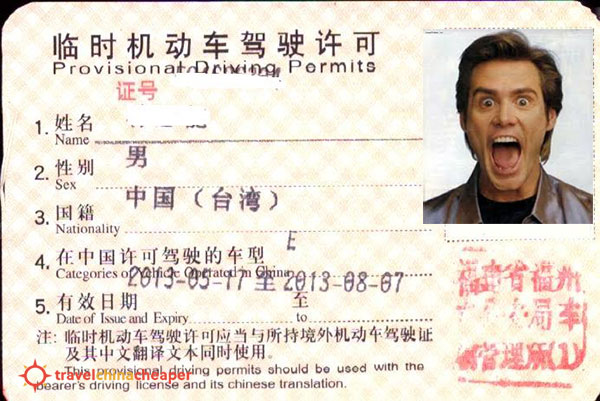 A China Provisional Driving Permit, also known as a Temporary China Driver's License
