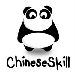 Chinese Skill logo