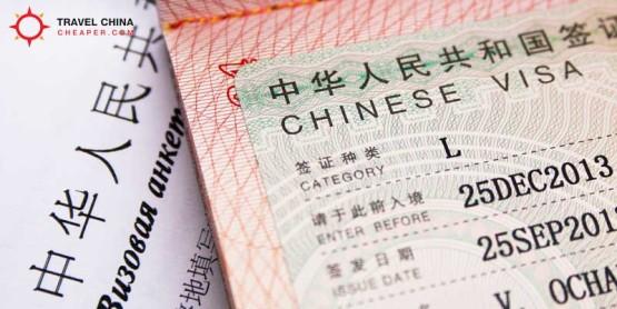 A Chinese Visa