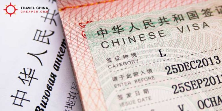 2019 Chinese Visa Guide