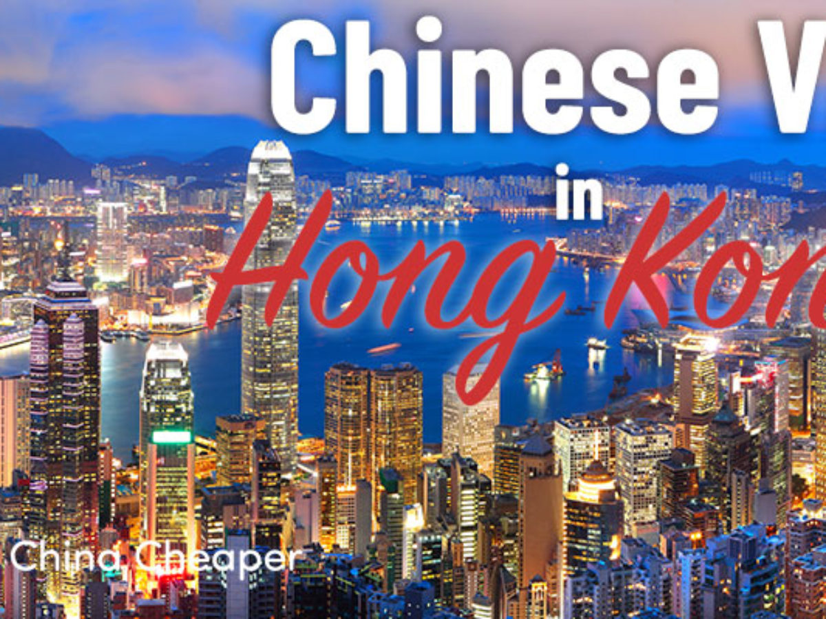 How To Get A Chinese Visa In Hong Kong In 2020 Complete Guide