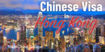 Get a Chinese Visa in Hong Kong
