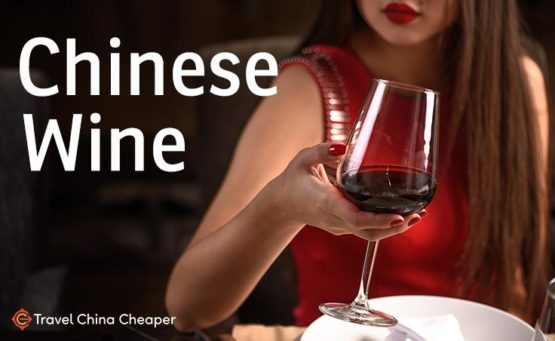 Chinese wine, the fastest growing type of Chinese alcohol