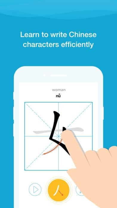Use the ChineseSkill app to learn to write Chinese characters