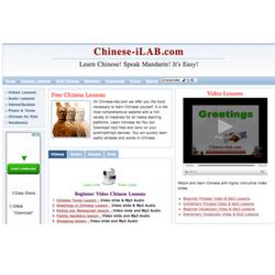 ChineseiLab logo