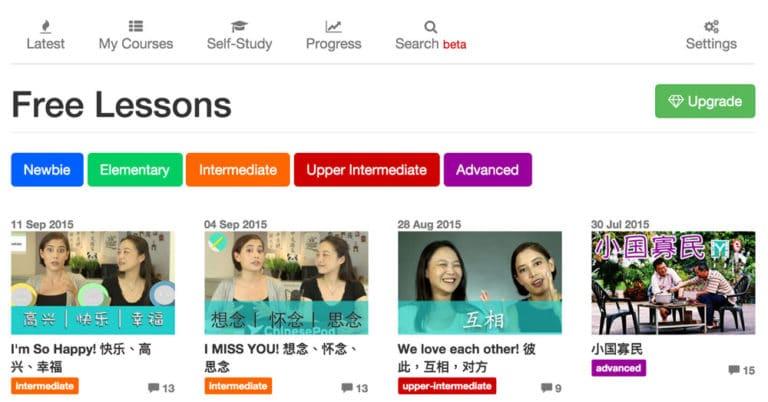 Learn Chinese using ChinesePod