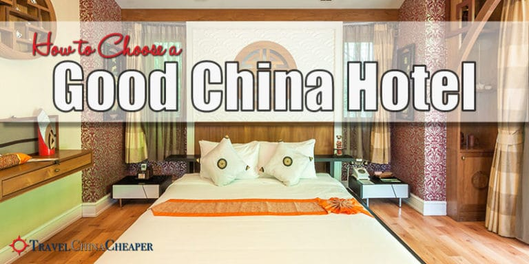 How to Choose the Best China hotels for your travels