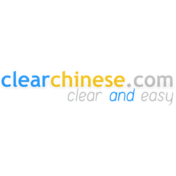 Clear Chinese Logo