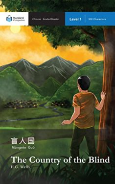 The Country of the Blind, a Chinese Graded Reader book