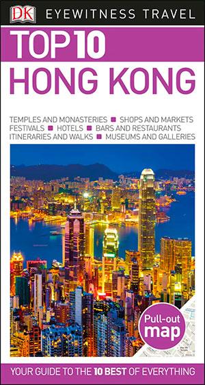 DK Hong Kong Travel guide book cover