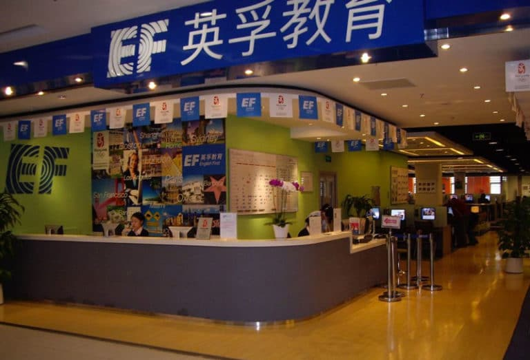 English First training center in China