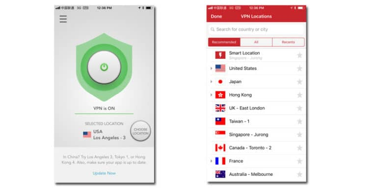 ExpressVPN iOS app as it looks in 2020