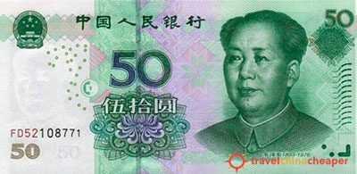 Fifty RMB Chinese money note