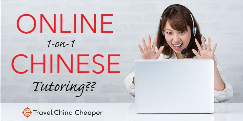 How to find a quality online Chinese tutor