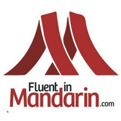 Fluent in mandarin logo