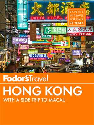 Fodors Hong Kong travel guide book