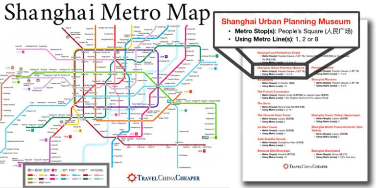 A look at the free downloadable Shanghai metro map and tourist guide