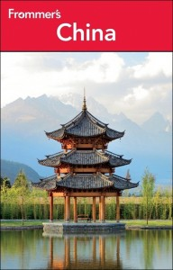 The 2012 Frommer's Guide to China