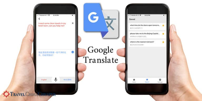 Screenshots from Google Translate, a voice translation app for China