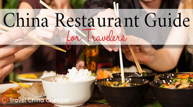 China Restaurant Guide for travelers