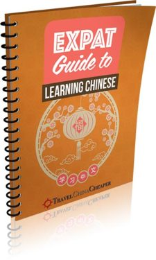 Expat Guide to Learning Chinese Download