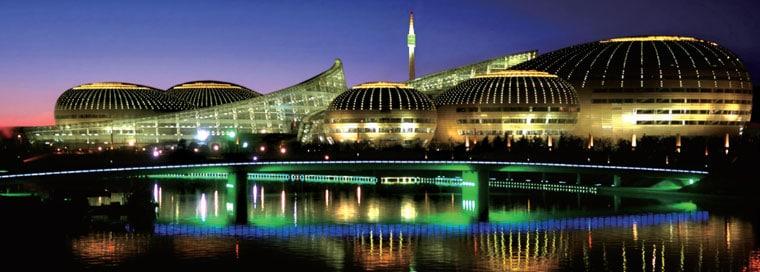 The Henan Arts Center Building