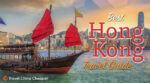 Best Hong Kong Travel Guide Books