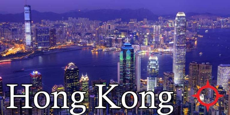 The ultimate travel guide to hong kong nerd nomads.