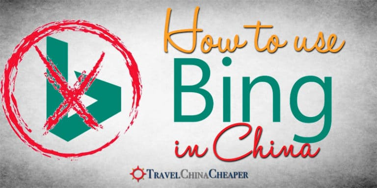 Is Bing Blocked in China? How to accessing Microsoft Bing in China