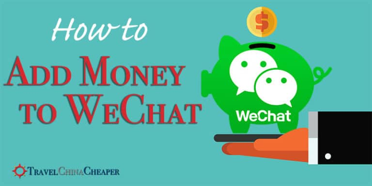 How to Add Money to WeChat (Domestic & International) 2019 Guide