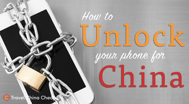 How to unlock an AT&T iPhone for use in China