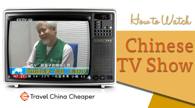 How to watch Chinese TV shows
