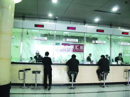 Inside a China Bank where you will open a new account