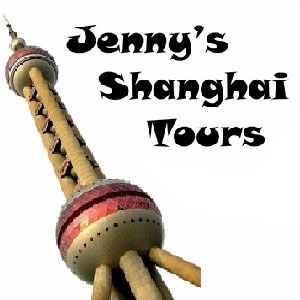 Jenny's Shanghai Tours offers excellent walking tours throughout the city.