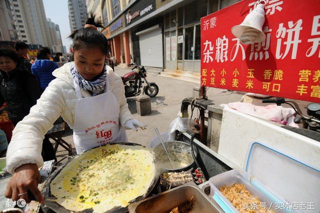 A Jianbing street stall in China.