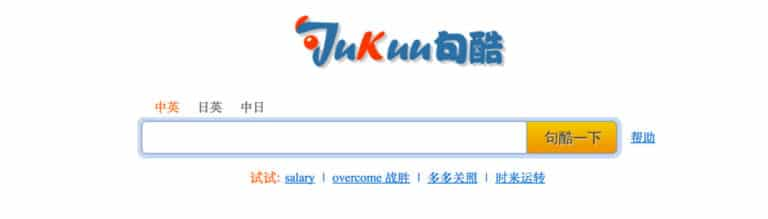 Use Jukuu to learn to read Chinese